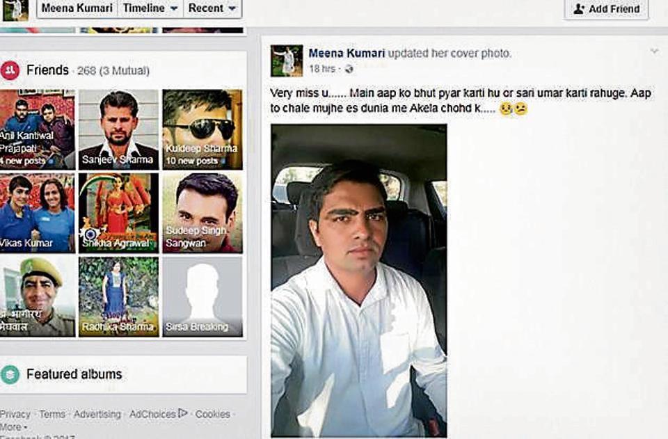murder,crime,haryana