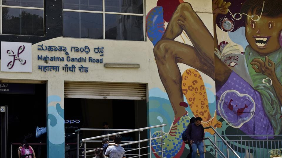 Signage at Mahatma Gandhi Metro station written in Hindi language along with English and Kannada in Bengaluru. People protested against the use of Hindi language in Namma metro stations.