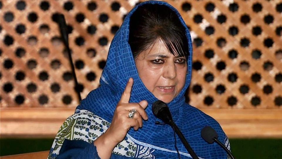 Jammu and Kashmir Chief Minister Mehbooba Mufti