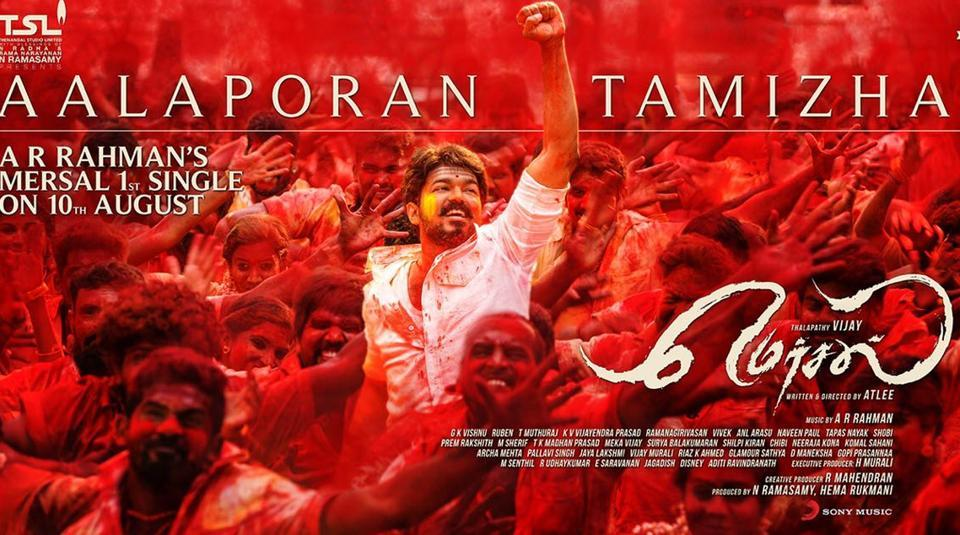 In this new poster of Mersal, Vijay is seen playing Holi.