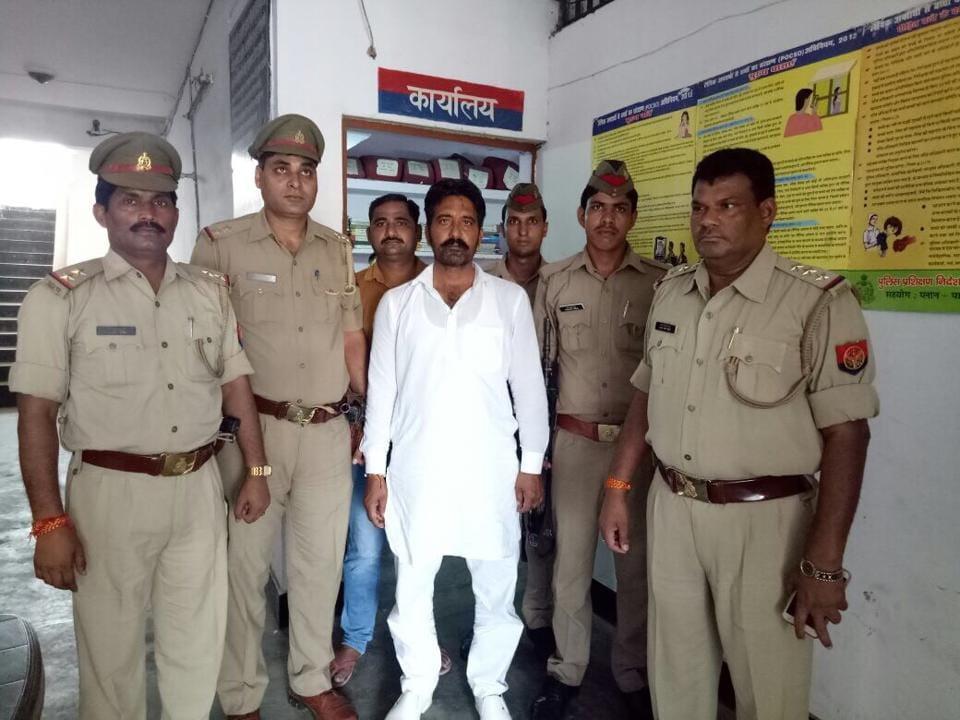 Extortion,Crime,Noida