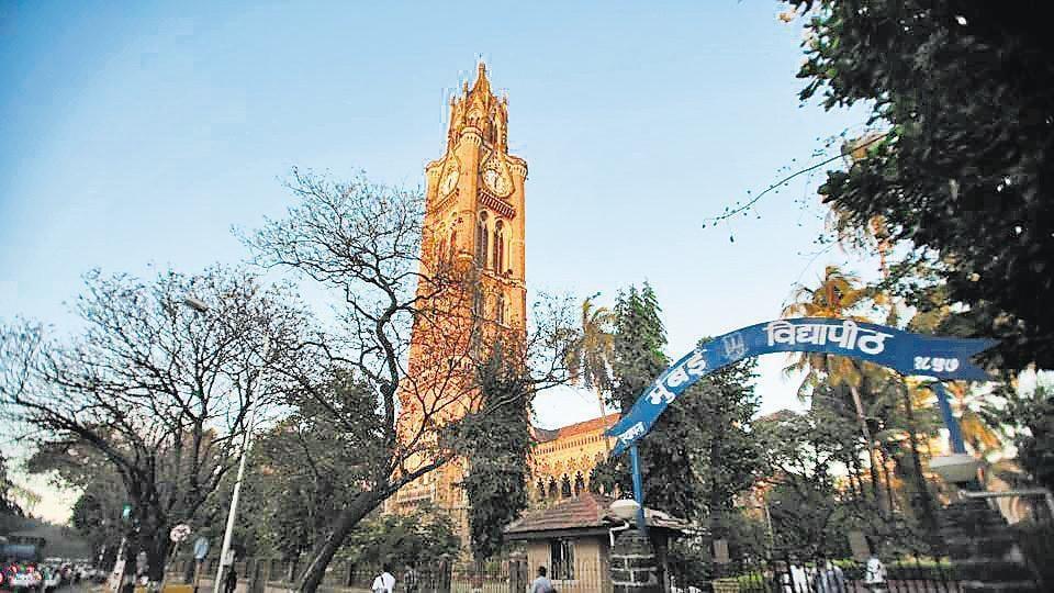Mumbai University,V-C,Vice Chancellor