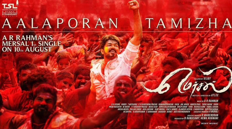 Tamil actor Vijay in  a poster from his upcoming film Mersal. It's first single Aalaporaan Thamizhan was unveiled today.