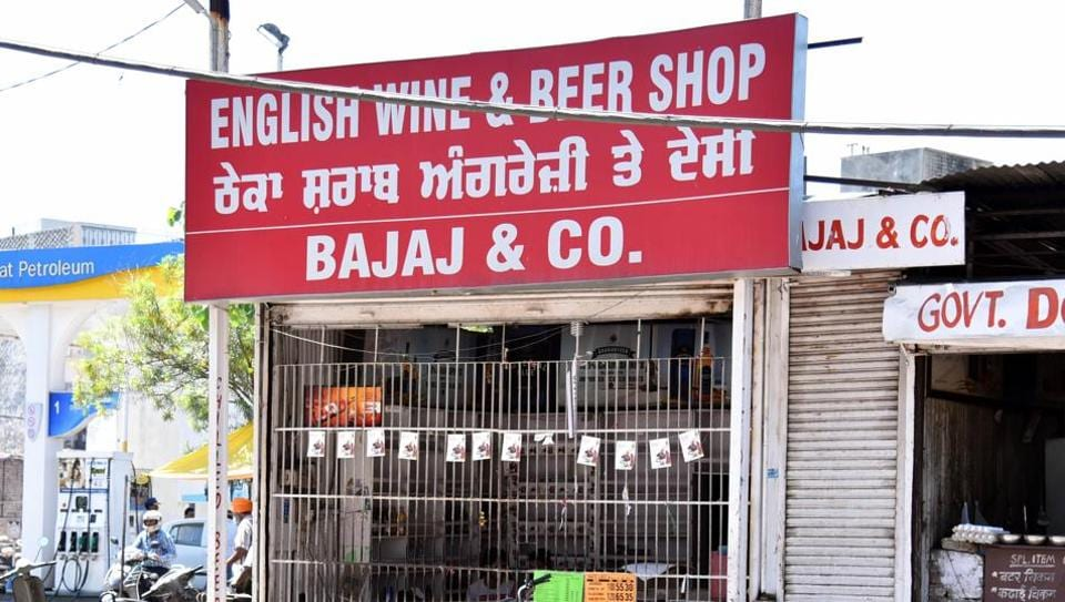 An opened liquor vend near Old Sabzi Mandi in Ludhiana on April 2,2017.