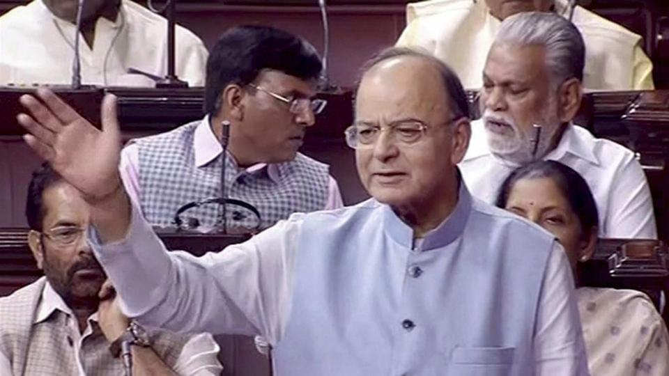 Defence Ministry,Finance Ministry,Non-lapsable Capital Fund