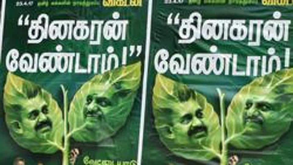 A poster of a magazine displaying the picture of Chief Minister E Palaniswami and his rival O Panneerselvam on the two leaves depicting the AIADMK party symbol, Chennai. (File Photo)