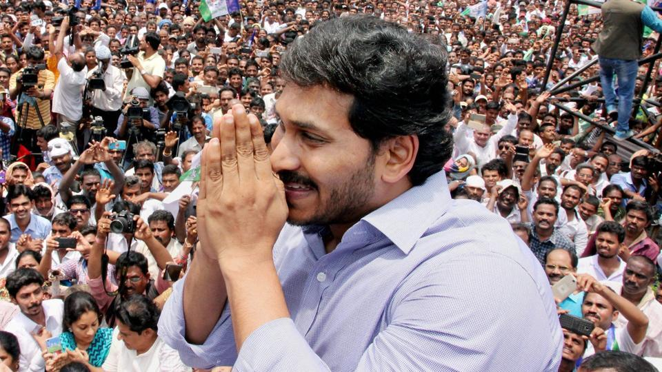 YSR Congress Party President YS Jagan Mohan Reddy arrives to attend a Maha Dharna against Chandrababu Naidu government in Visakhapatnam on Thursday.