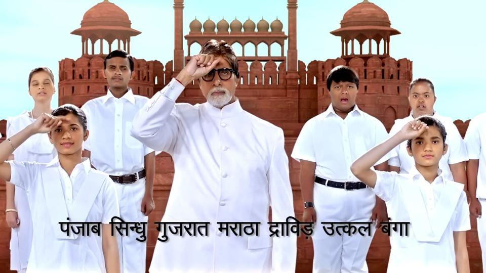 Amitabh Bachchan with the children in the video.