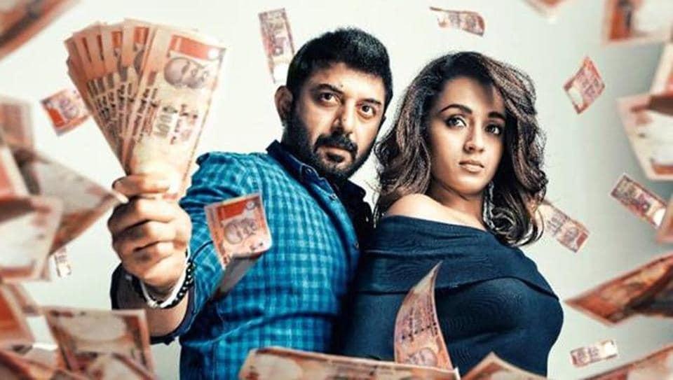 Sathuranka Vettai 2 teaser,Sathuranka Vettai 2,Arvind Swamy