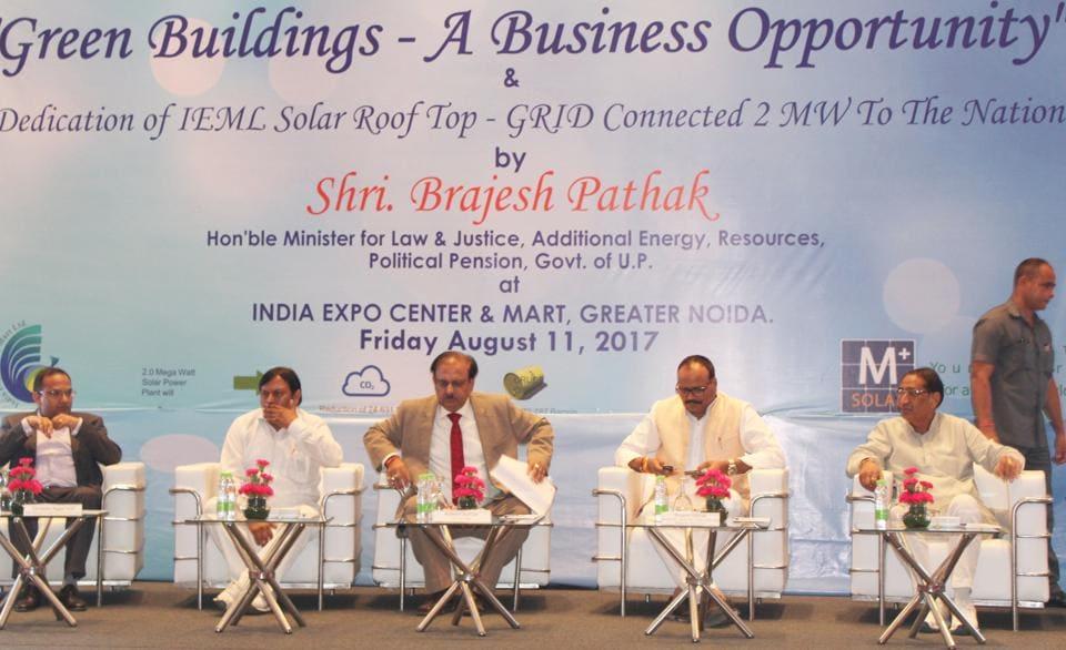 Greater noida trade fair,solar plant,IIMT