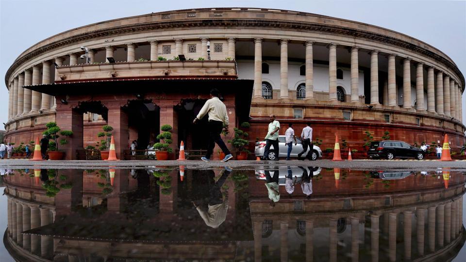 Rajya Sabha,Lok Sabha,Parliament