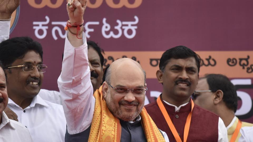 Amit Shah,Bengaluru,BJP