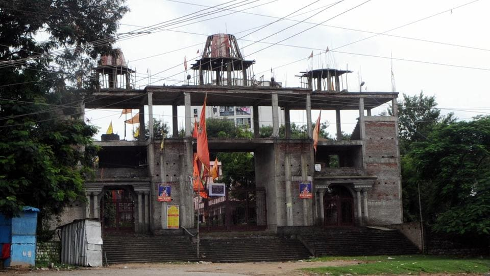 Ram Janki Tapowan Mandir at Niwaranpur in Ranchi.