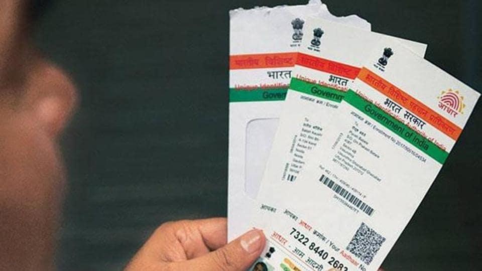 Aadhaar card,Mumbai crime,cybercrime