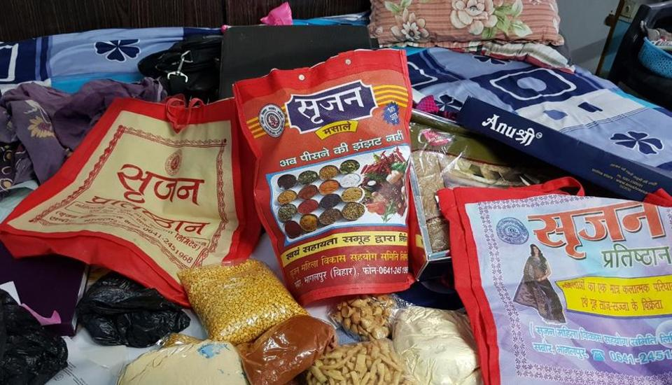 Bihar scam,Govt fund transfer scam,NGO