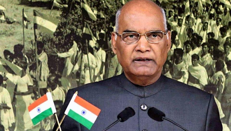 President of India,Ram Nath Kovind,Independence Day