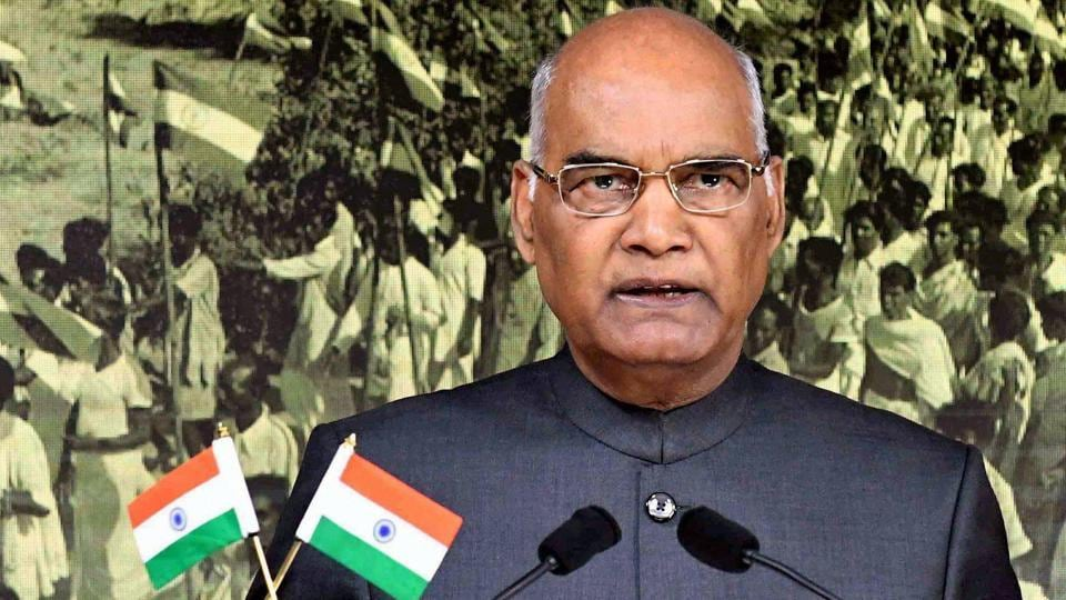 President Ram Nath Kovind addresses the nation on the eve of 71st Independence Day, in New Delhi.