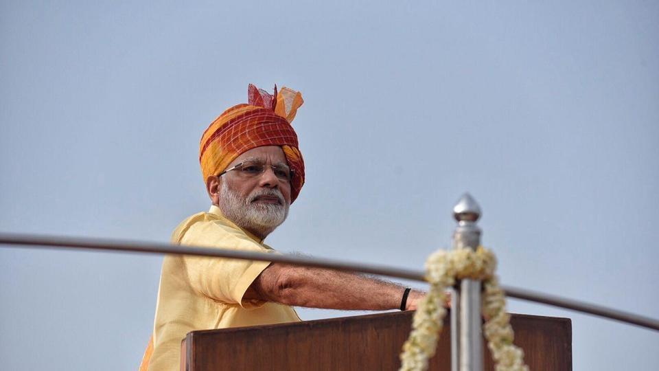 Narendra Modi,Independence Day,Ram