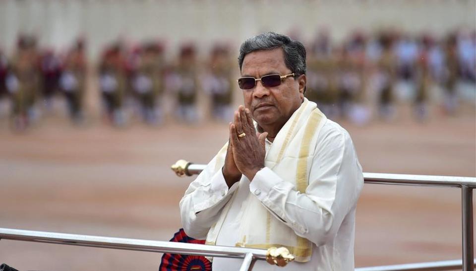 Karnataka,Siddaramaiah,Bengaluru