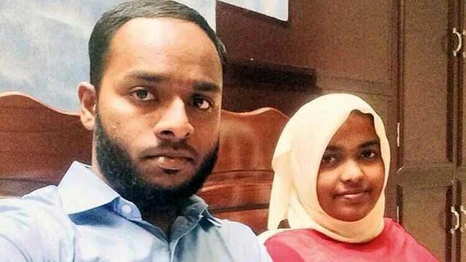 Kerala,Love jihad,Islamic State
