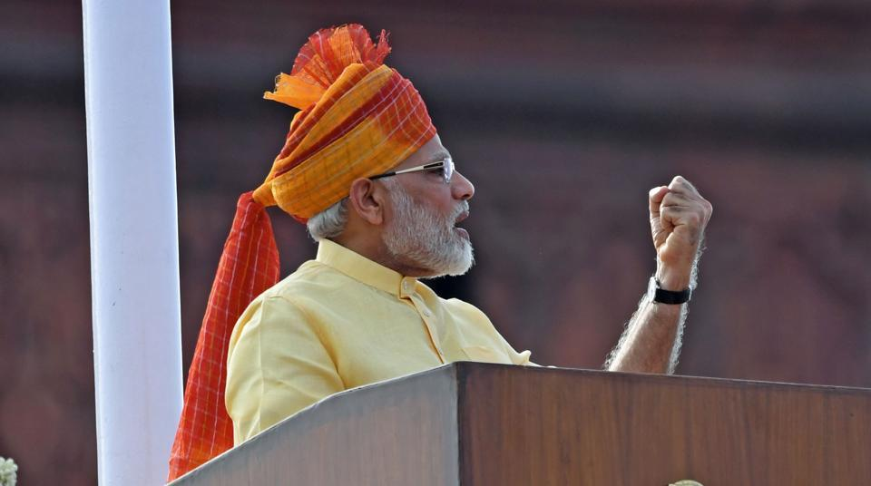Narendra Modi,Independence Day,Devendra Fadnavis