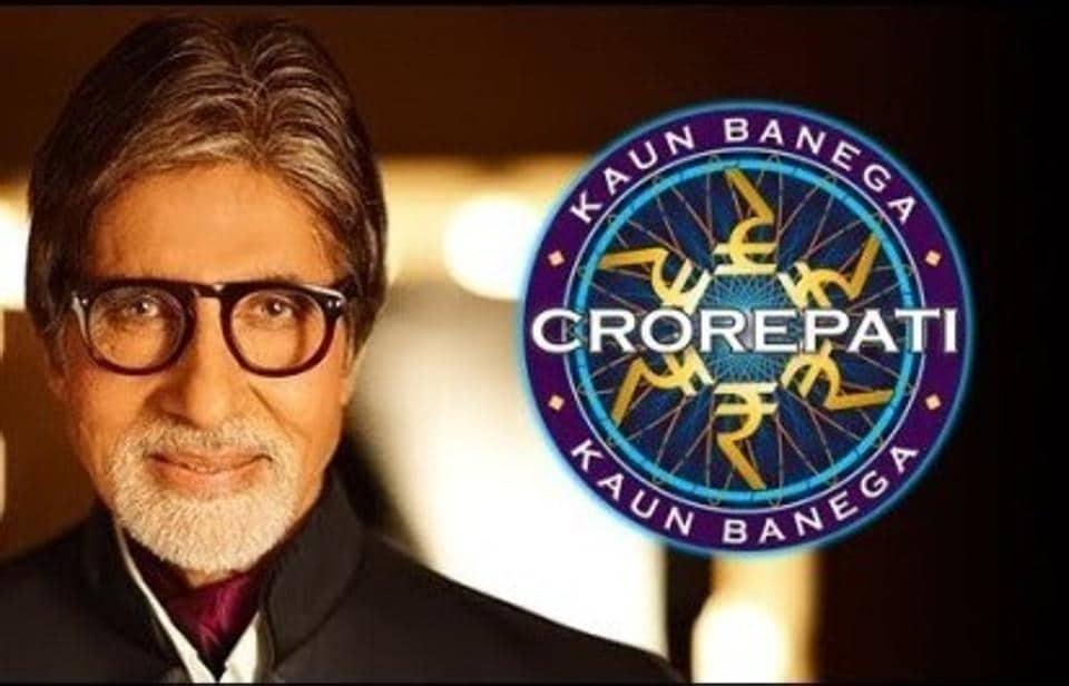 Bollywood,Amitabh Bachchan,Yeh Rishta Kya Kehlata Hai