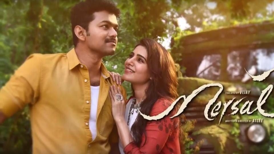 mersal high quality ringtone free download