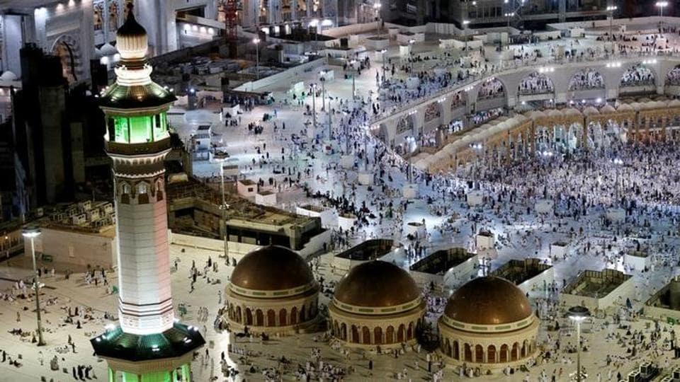Qatar,Saudi Arabia,Hajj