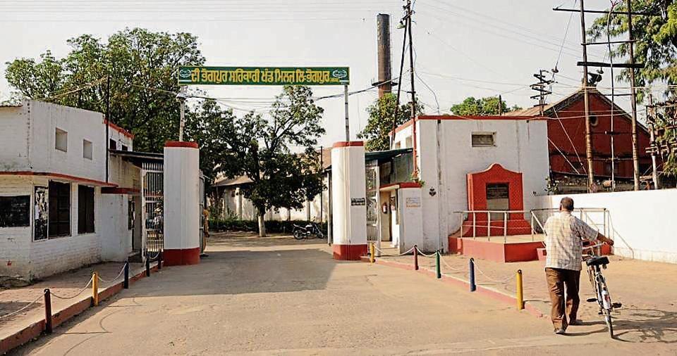 Amarinder Singh,Punjab sugar mills,privatise