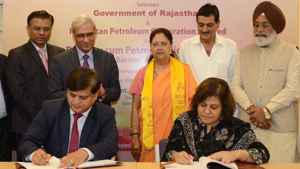 Rajasthan News,Barmer oil refinery,HPCL