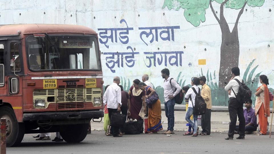 Pune,PMPML,Public Transport