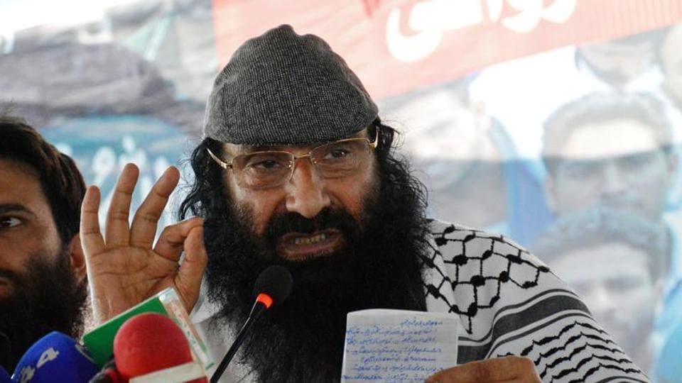 Pakistan,Hizbul Mujahideen,US