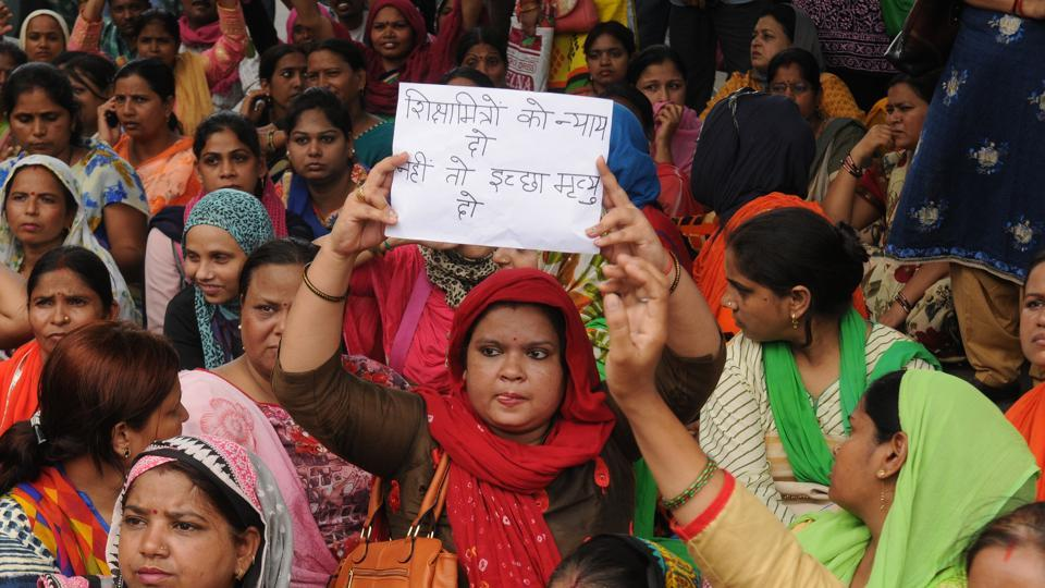 Shiksha mitras,Satyagrah Andolan,Laxman Mela ground