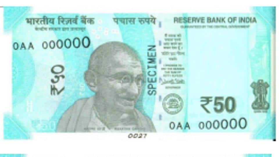 New Rs 50 banknote to be issued by the Reserve Bank of India shortly.