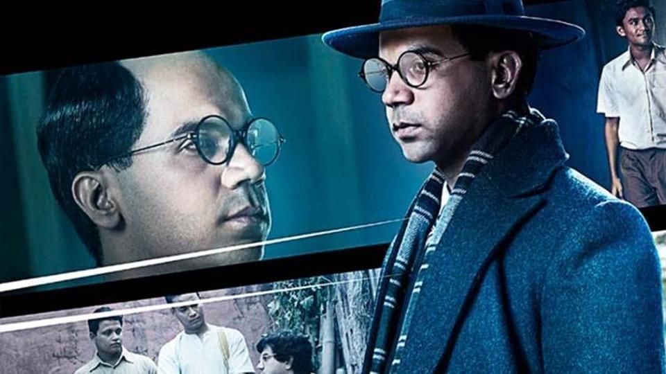 Bose Dead/Alive,Trailer,Rajkummar Rao