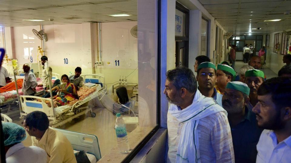 Indian Medical Association,Oxygen disruption,BRD Medical College Hospital