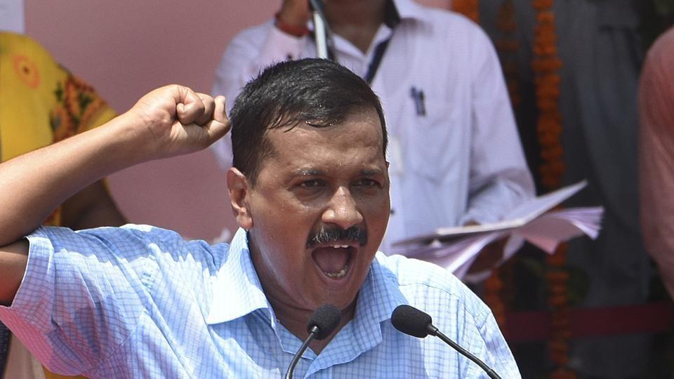 delhi govt,kejriwal,AAP