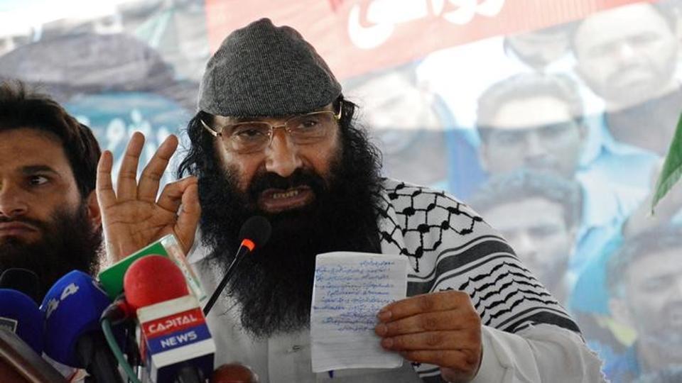 Hizbul Mujahideen,Syed Salahuddin,terrorism