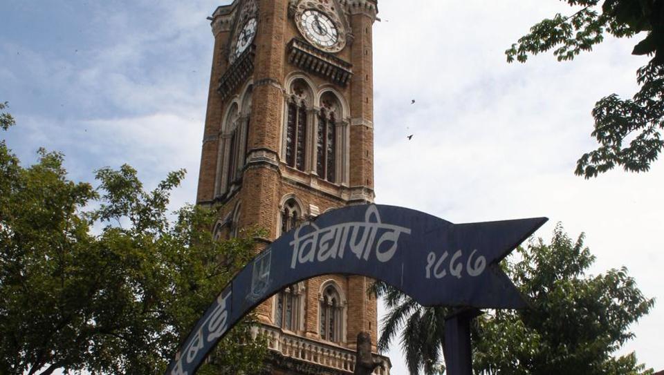 mumbai university,mu results mess,mu online assessment