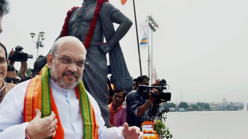 BJP chief,Amit Shah,Bhopal