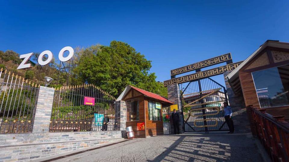 Nainital,Zoo,Central Zoo Authority