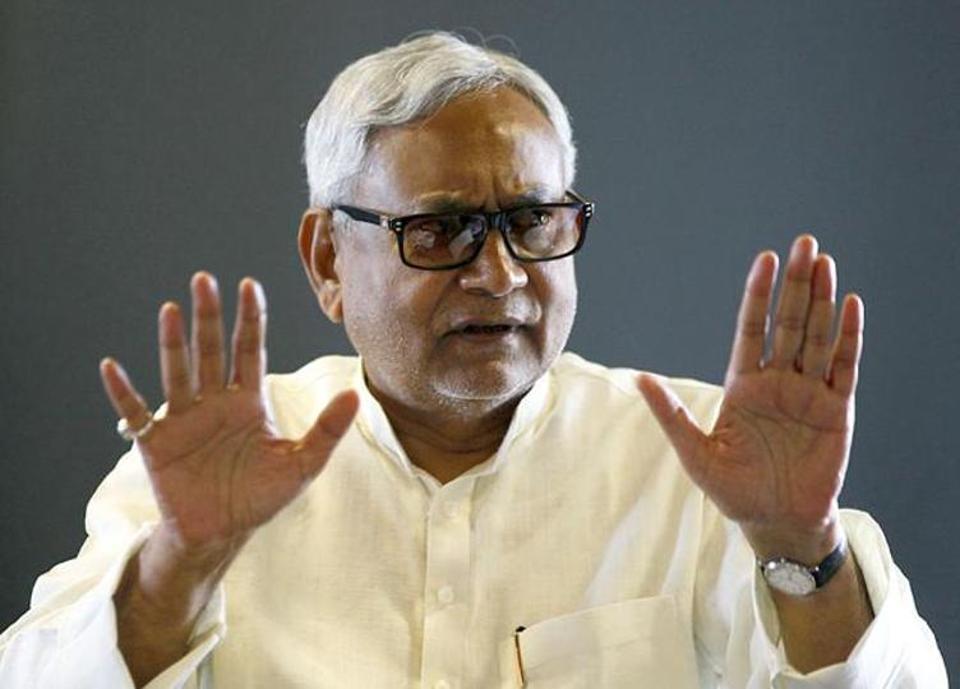JD (U) office-bearers,Nitish Kumar,Membership drive