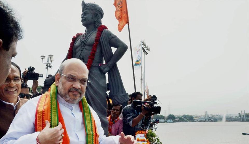 Amit Shah,Madhya Pradesh BJP,Narendra Modi