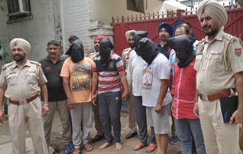 ATM fraud,gang,Ludhiana