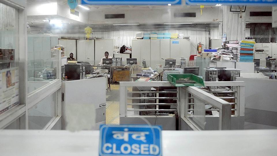 Bank strike,Bank services hit,Bank union