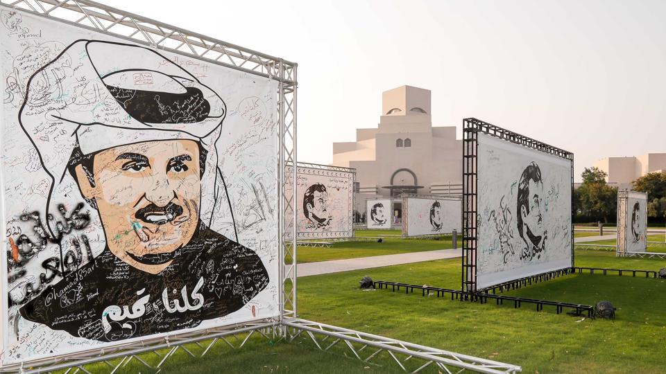 An exhibition of artworks, donated by members of the community, depicting Qatari Emir Tamim bin Hamad al-Thani and titled