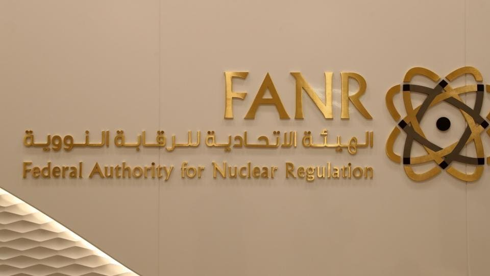 A picture taken on August 10 shows the sign and logo of the UAE's Federal Authority for Nuclear Regulation (FANR) at its premises in the capital Abu Dhabi.