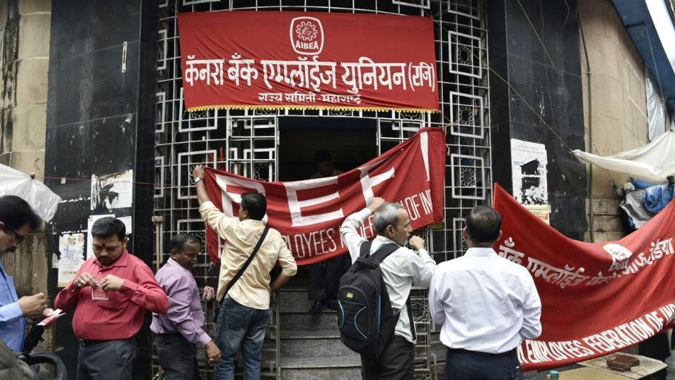 Mumbai,bank strike,medical admissions