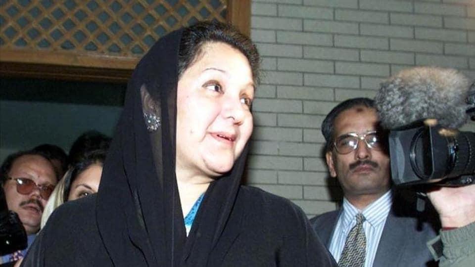 Nawaz Sharif,Kulsoom Nawaz,Nawaz Sharif's wife