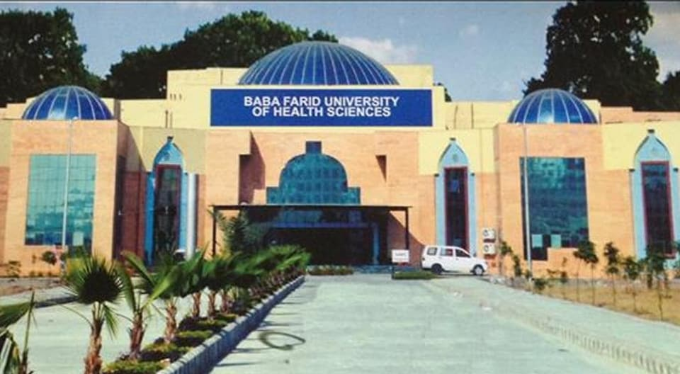 Baba Farid University of Health Sciences (BFUHS), Faridkot, has postponed five exams which were scheduled for August 25.
